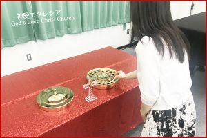 キリスト教の正統派教会での聖餐式