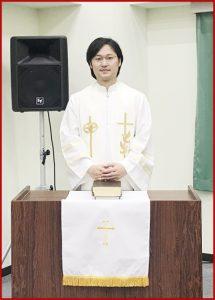キリスト教の教会の牧師・石山 隼